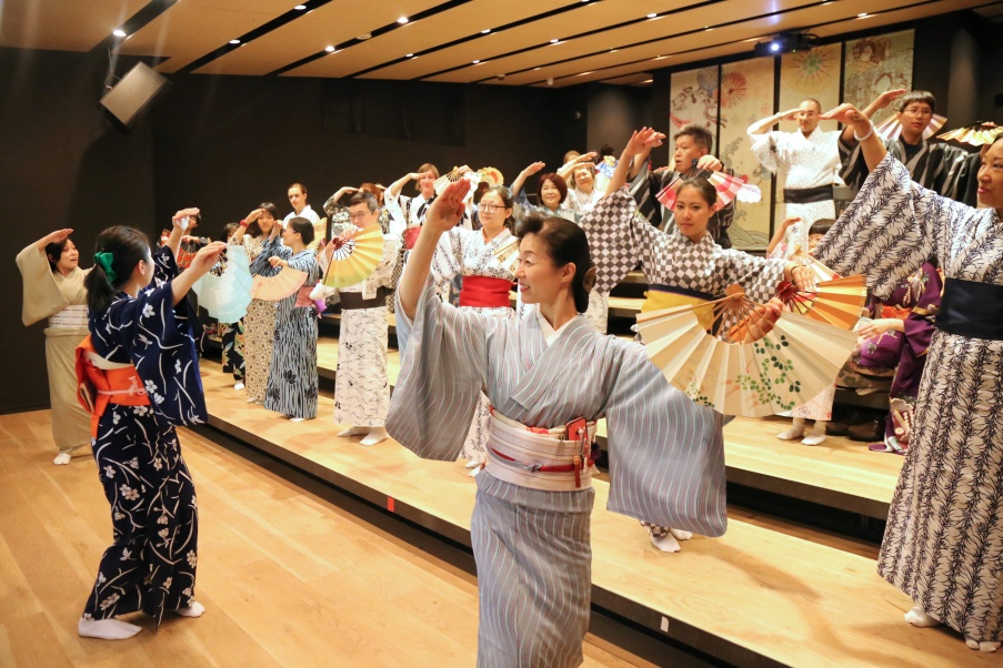 Japanese Dance Workshop