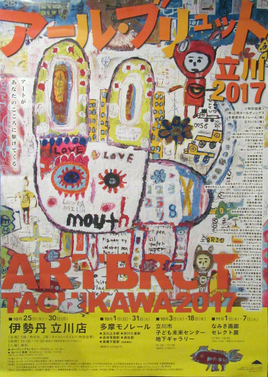 Rie tachikawa pic galleries