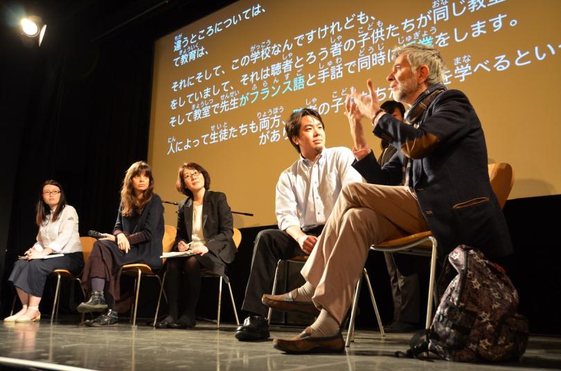Tokyo International Deaf Film Festival 2019   Fiscal year