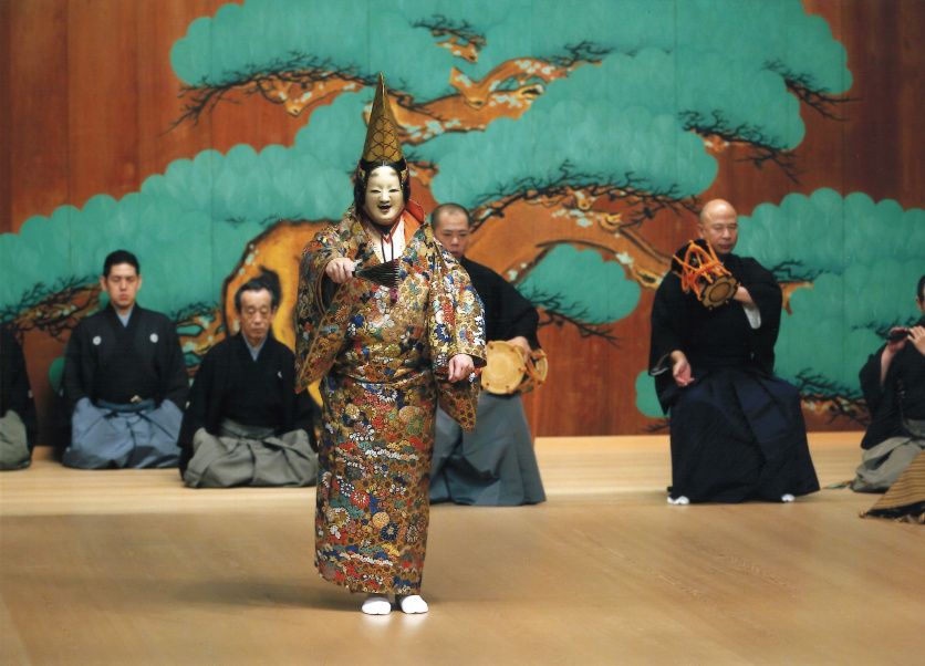 Noh theater in the garden - Experience Japanese Beauty in an Urban Forest -
